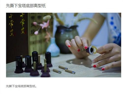 北京艾灸器供应 鸿源 北京艾灸器供应厂家报价