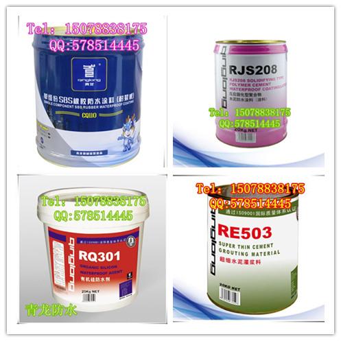 天等建筑防水材料反应性聚合物水泥涂料施工工艺