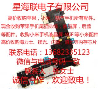 回收OPPOR9液晶总成收购OPPO手机液晶屏