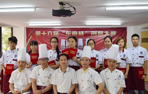 广州学西餐厨师哪家比较强东南专业西餐培训