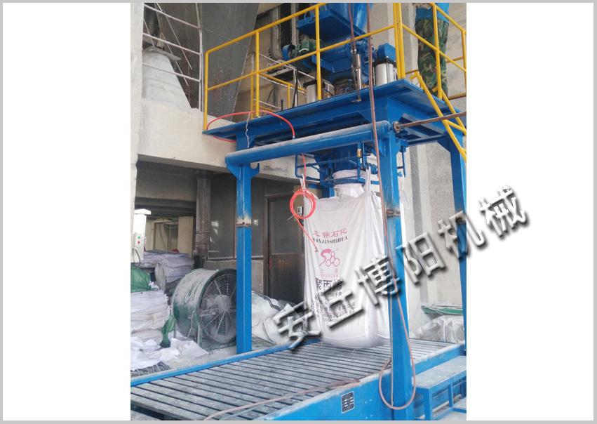 河南矿粉吨包机供应  吨包秤气力助力可调控