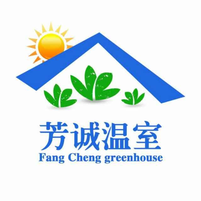 提高蔬菜大棚采光率,选择芳诚温室建设大棚,薄膜钢架棚