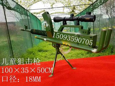 供应168团气炮枪