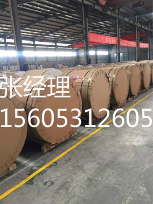供应1060保温铝皮(防腐保温专用)山东现货厂家批发价格 支持全国发货
