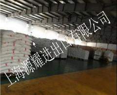 沪供PP/ HX3800/韩国SK/专业贸易商