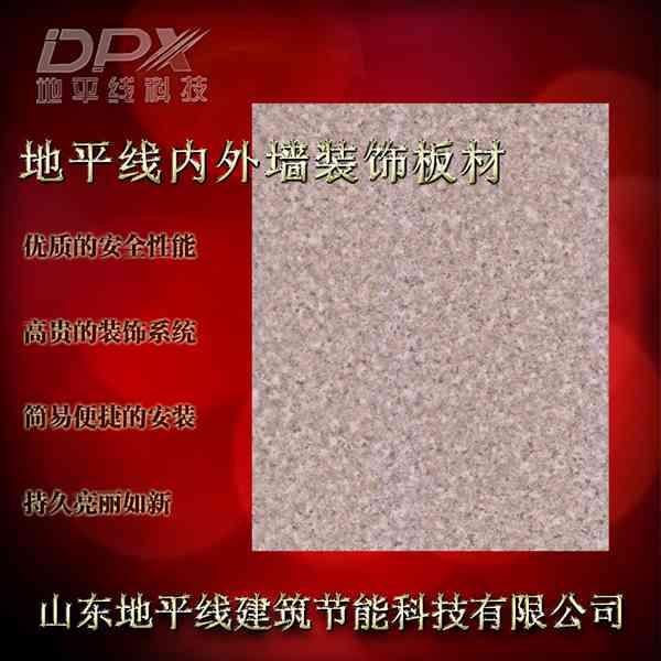 集装箱消毒板包验收dpx-3