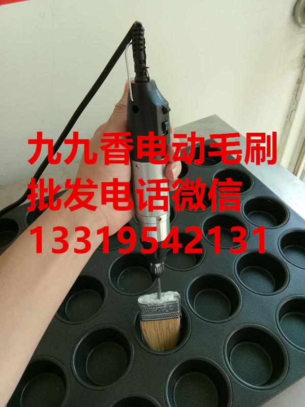 电动刷油器批发,蛋糕房专用