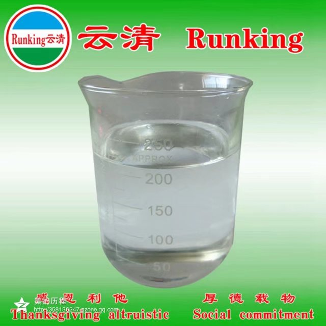 云清化工 刘盼: 水性聚氨酯树脂 0631-5758243