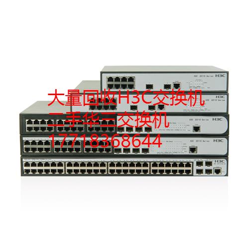 回收LE0MG48SC板卡华为9306交换机板卡价格