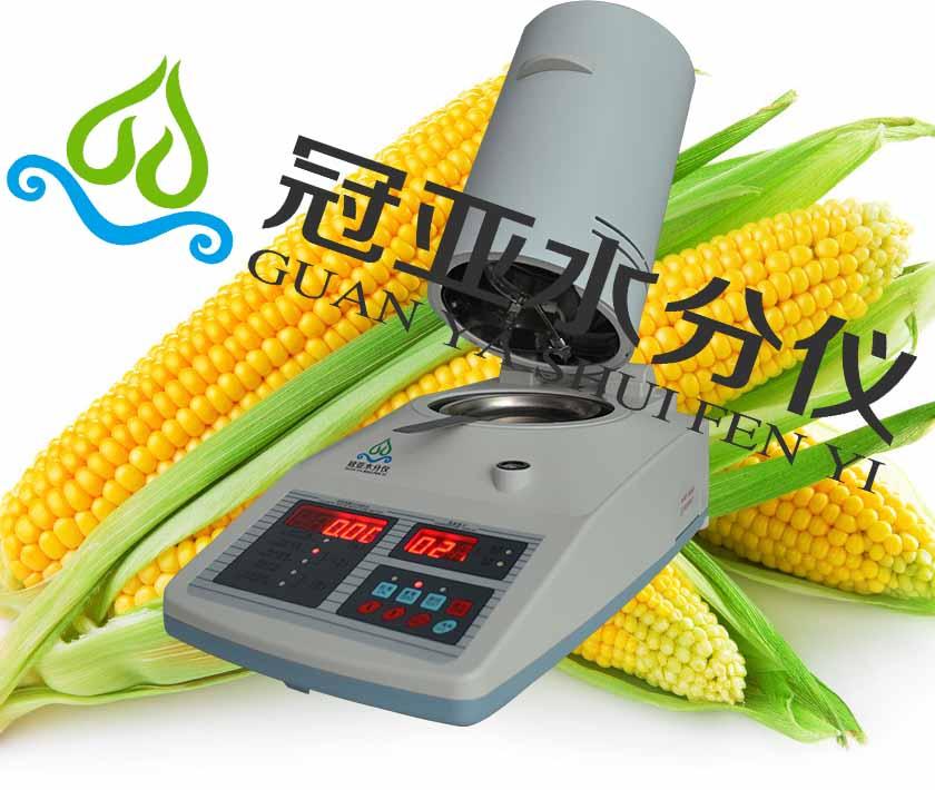 沈阳玉米水分测定仪,冠亚苞米快速水分检测仪