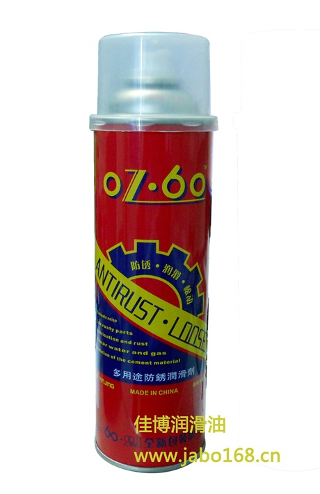 银晶OZ60多用途除锈剂