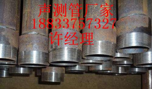 南京声测管价格
