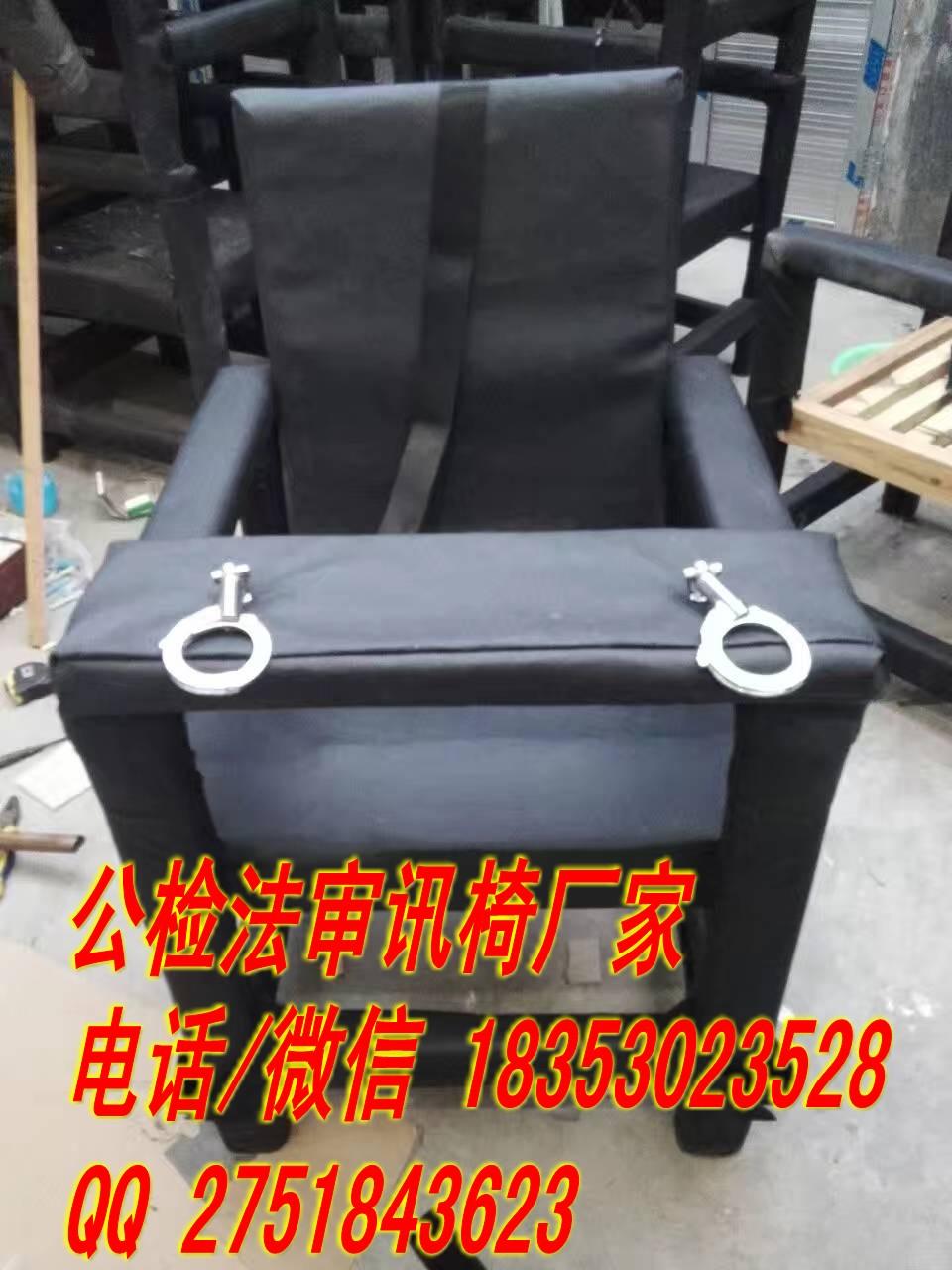 尖盾警用蓝色碳钢审讯椅/碳钢审讯椅
