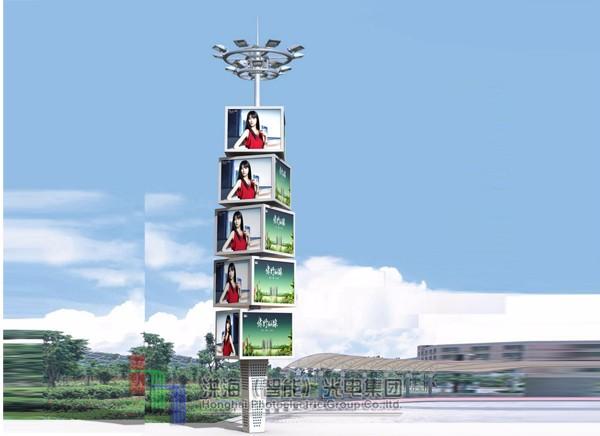 【魔方旋转广告机|旋转魔方柱材质|广告魔方屏尺寸】设计制作