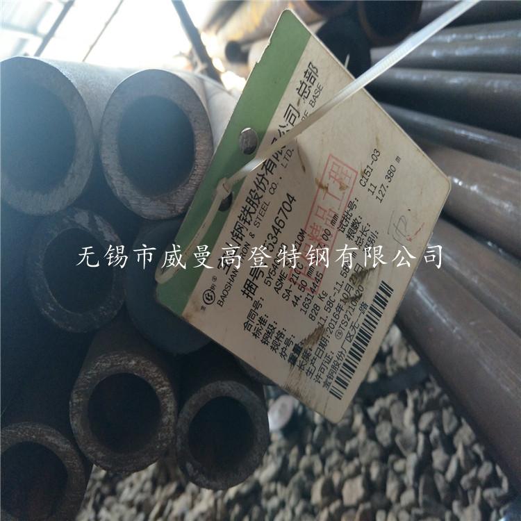 无锡市上海宝钢SA210C无缝管商家报价
