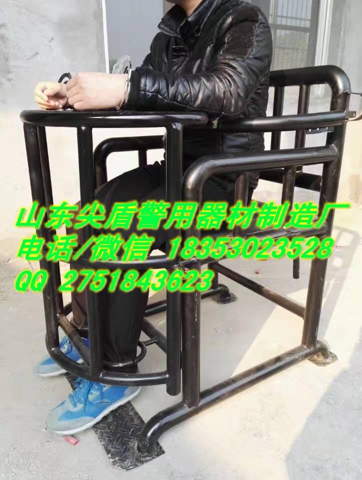 JDYC 弓型碳钢审讯椅/碳钢审讯椅
