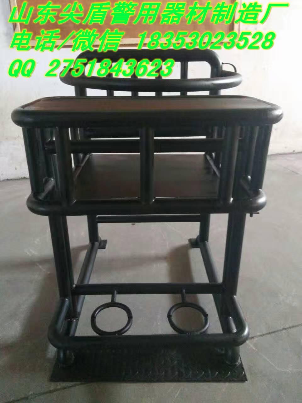 JDYC 优质钢审讯椅/普通钢审讯椅