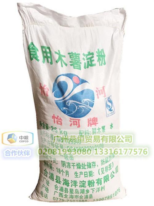 燕恒厂家直销,食品级土豆淀粉,家用食品级土豆淀粉