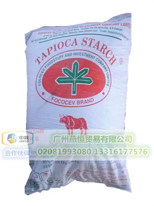纸质木薯淀粉生产厂家_解放木薯淀粉生产厂家_燕恒玉米淀粉