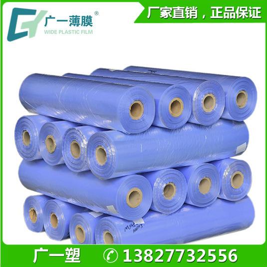 广东热收缩膜生产厂家 PVC热缩袋 透明热收缩膜 定制款 免费拿样