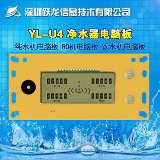 纯水机电脑板、净水机控制板、物联网控制板、纯水机电源、租赁机流量控制板、