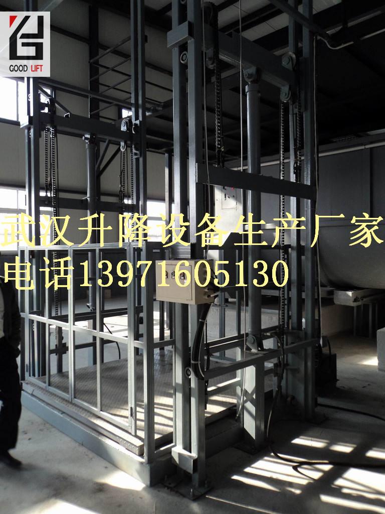 武汉谷德利弗特提升机升降平台销售定制设备信誉保证