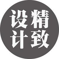 办公室,住宅,酒店等空间设计到上海精致设计