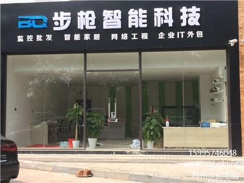【供】苏州网络综合布线,12年专业技术安装经验。