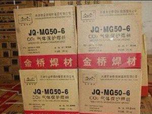 天津金桥J422焊条郑州市总代理