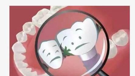 塞牙会带来哪些牙齿疾病