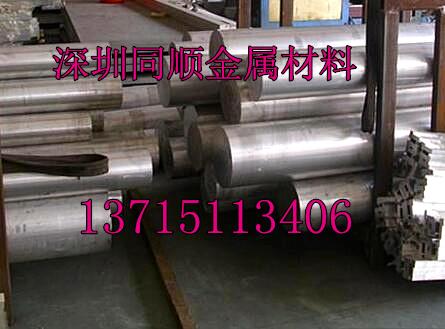 深圳6061国标环保铝棒,大直径7075铝合金棒,北京2024超硬铝棒