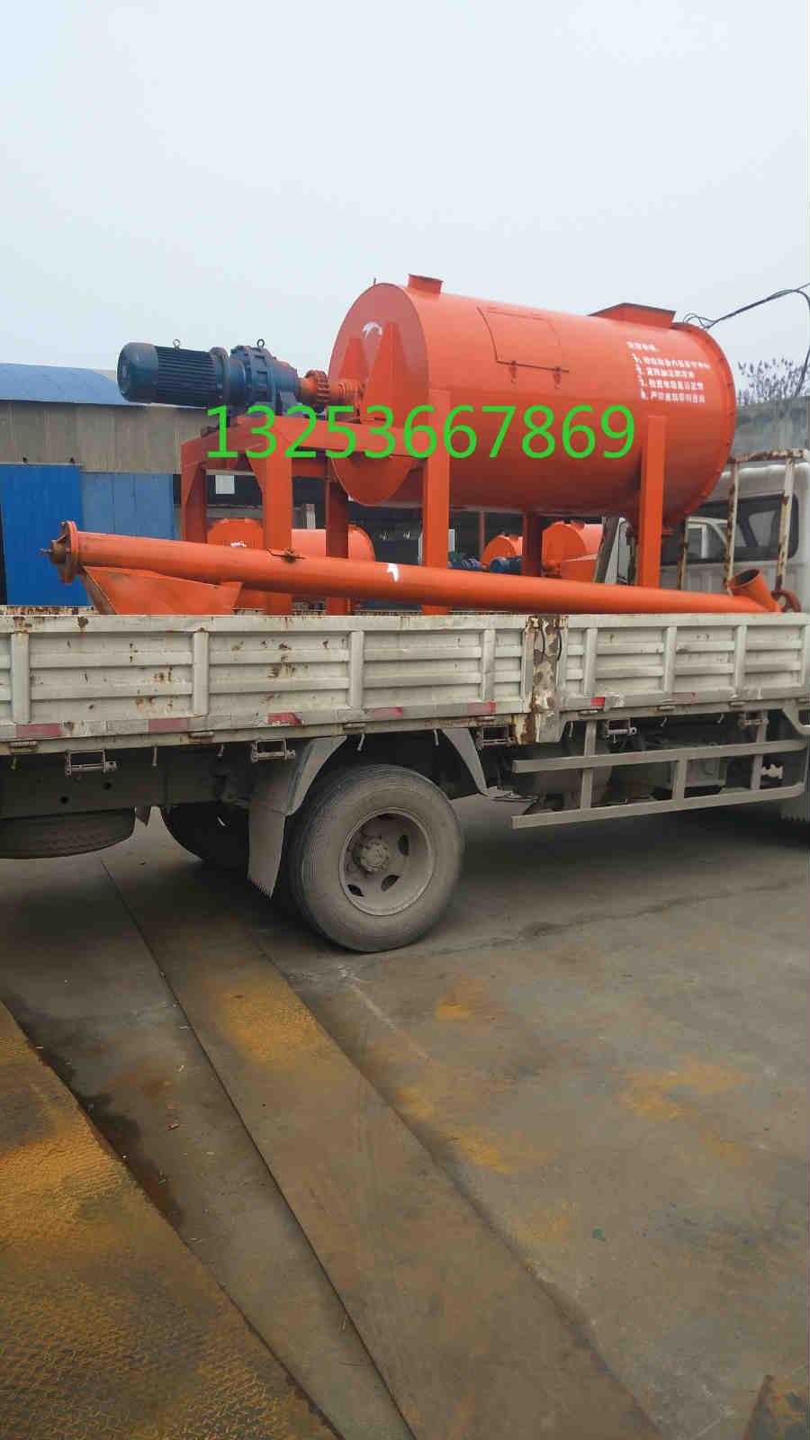 300公斤干粉搅拌机厂家直销
