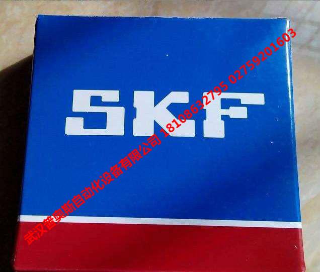 三门峡SKF轴承代理61921