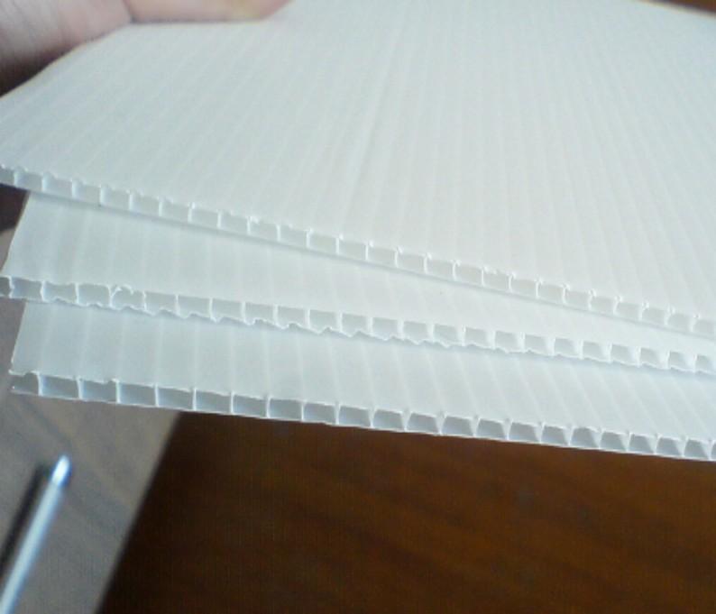 江西正兴万通塑料板材有限公司