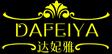 广州加盟蛋糕店投资多少,达妃雅烘培排名第一