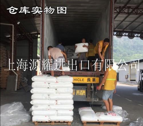 沪供PP/ M350R/上海石化/专业贸易商