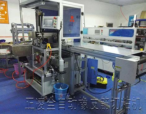 橡皮筋胶水机_橡皮筋机器_发圈粘合机_橡皮筋设备_橡皮筋机 厂家直销