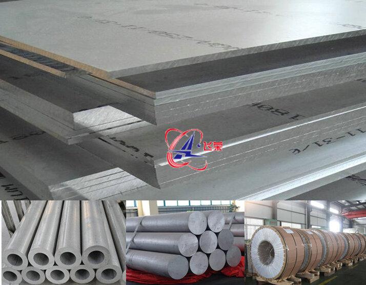 飞荣进口俄罗斯钛合金T-3B/OT4-B钛合金大板可切割零卖