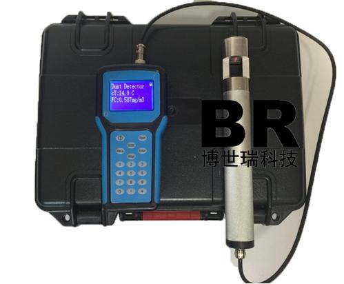 河北安监局粉尘浓度检测仪BR-500A电焊粉尘测定仪