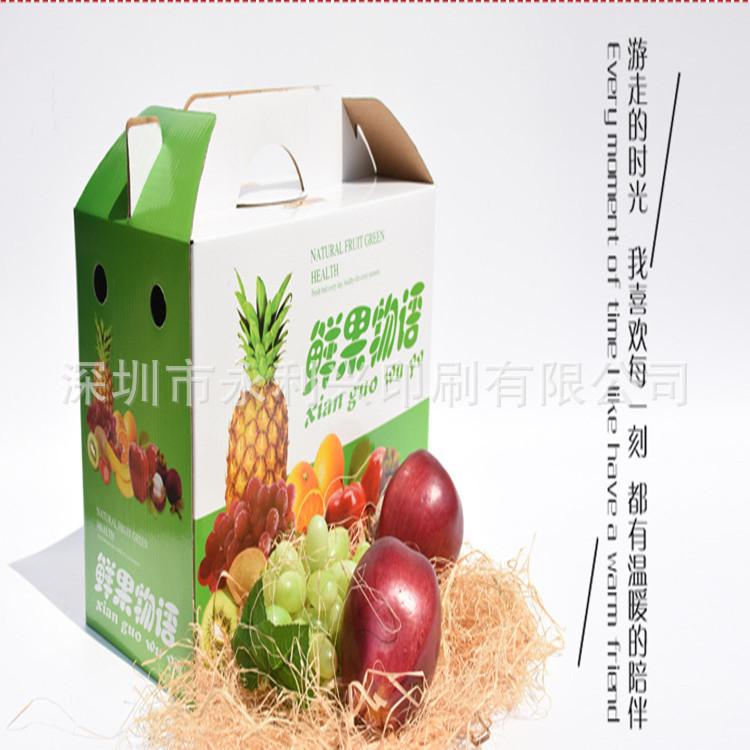专业设计各种精美包装彩盒电子彩盒食品盒印刷