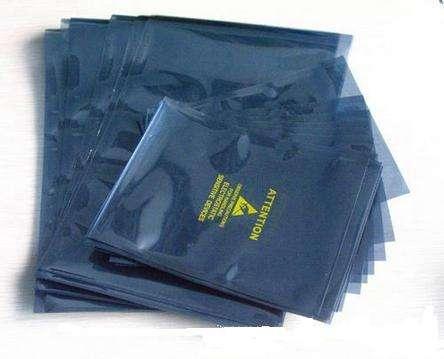 供应南海防静电屏蔽袋、防静电铝箔袋、防静电镀铝袋