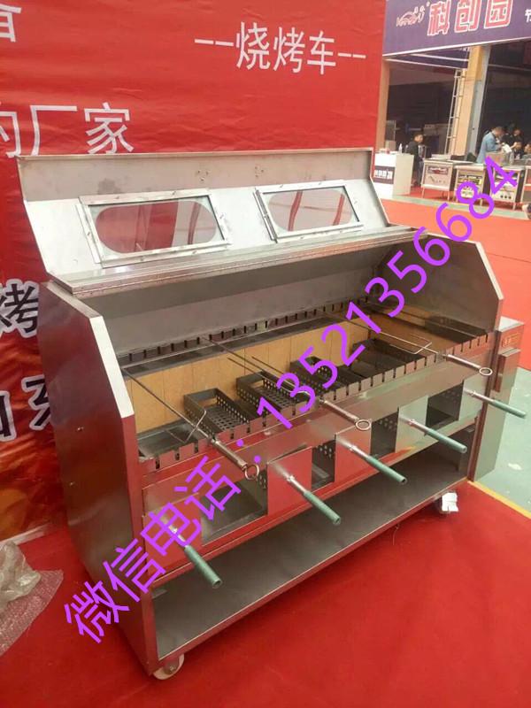 碳烤鸡脖的炉子|北京旋转烤鸡腿炉子|做奥尔良烤鸡的机器|天津选择烤鸡炉子