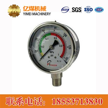不锈钢压力表参数  不锈钢压力表价格   不锈钢压力表简介