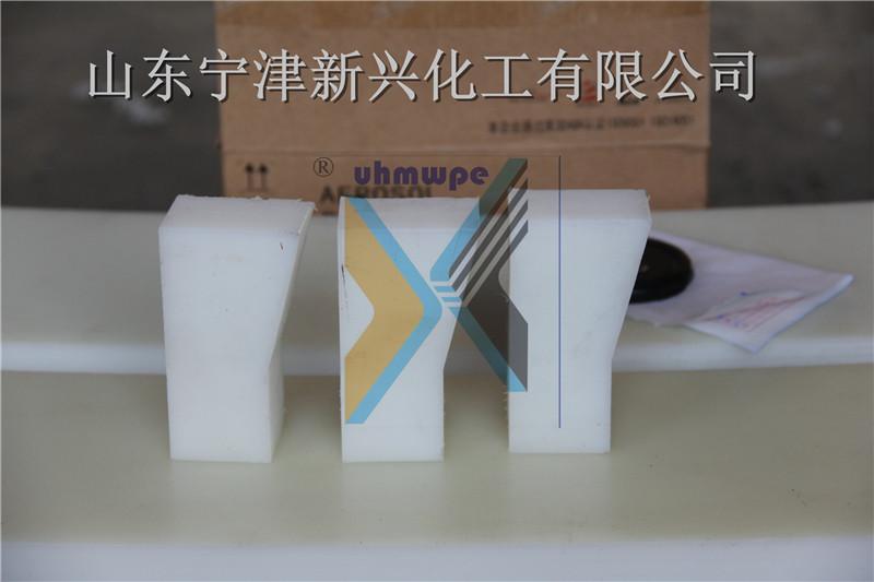 聚乙烯耐磨块很低的摩擦系数便于安装