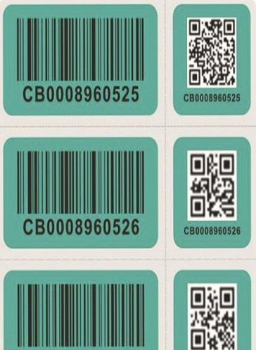 武汉可变条码标签,可变二维码标签,流水号标签,不干胶标签印刷