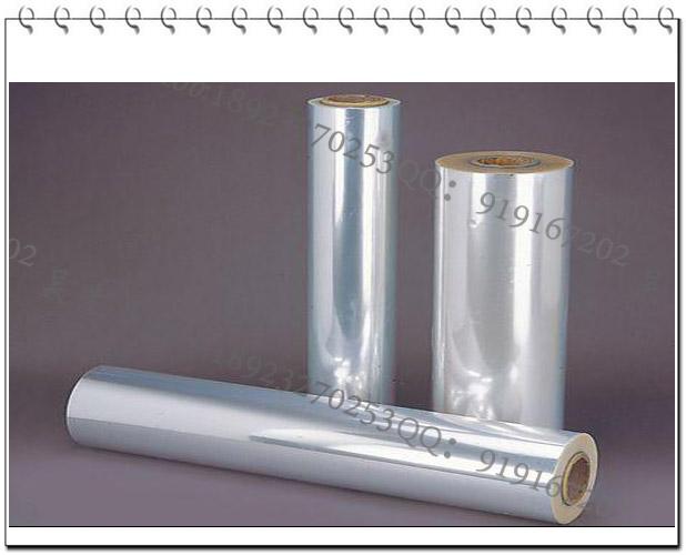 装修保护膜地面 建筑玻璃膜 隔热
