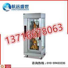 北京厨房排烟系统|通风排烟管道安装|酒店后厨排烟系统