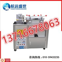 电气两用炸鸭机器|北京油炸香鸭机|压力做蒸香鸭机