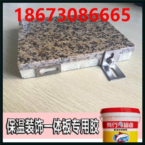 XPS挤塑板专用胶粘剂、硅酸钙板复合胶
