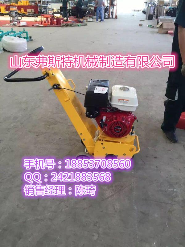 路面铣刨机 混凝土刨地机 水泥抓地机操作方便价格实惠